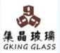 广州集晶玻璃有限公司