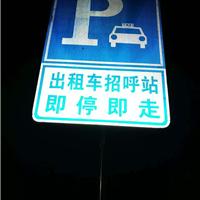 供应公路标志标牌厂家