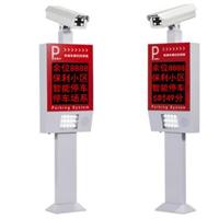 漳州豪华型办停车场识别系统