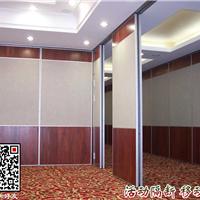 信阳漯河许昌南阳酒店会议厅展厅活动隔断