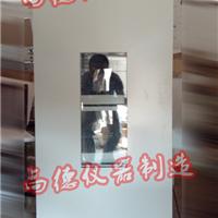 供应数显恒温振荡培养箱ZDP-250直销厂家