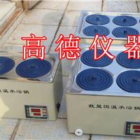 供应模压双列六孔水浴锅DK-S6工厂