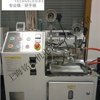 纳米级陶瓷式砂磨机,墨水电池浆砂磨机