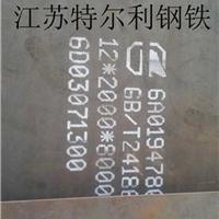 供应nm550耐磨钢板厂家价格齐全