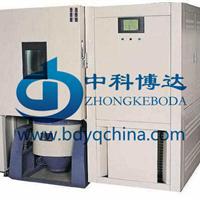 供应北京高低温振动三综合试验箱厂家