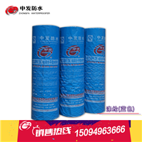 供应中发聚乙烯涤纶防水卷材