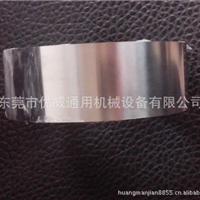 供应批发上光机刮刀 UV机刮刀