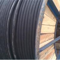 阻燃电缆ZR-YJV3*150 1*70mm2铜金环宇电缆