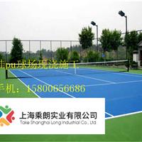 张家港硅pu球场生产厂家