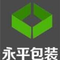 济南永平包装制品有限公司