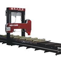 云南昆明带锯HD1500豪达轻木材料分片机