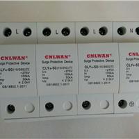 供应 10-350 CLY4-50