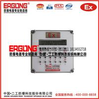 供应EX防爆计算器,增安型防爆计算器