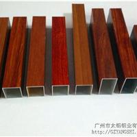 供应杭州天花吊顶饰材木纹铝方通