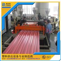供应塑钢瓦机器 仿彩钢树脂瓦设备