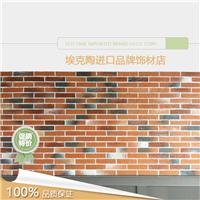 新型环保内外墙砖软瓷背景墙柔性饰面砖