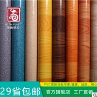 供应塑胶地板防滑防水地板革商用家用