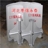 供应冷却塔风叶、冷却塔布水器