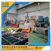 供应中空波浪瓦设备 波浪瓦生产线