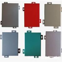 北京铝单板厂家、铝单板报价