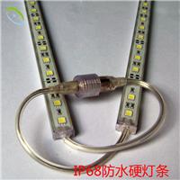 供应LED5050硬灯带 IP68防水硬灯条订做