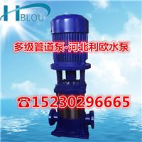 25GDL4-11*10不锈钢多级泵高层供水管道泵