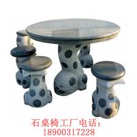 花岗岩石桌椅 大理石石桌椅 多种石材石桌椅