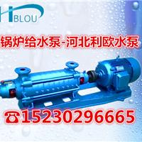 多级锅炉给水泵2.5GC-6*4热水循环供水泵