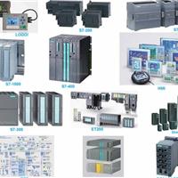 西门子CPU 317-2 DP 6ES7317-2AK14-0AB0