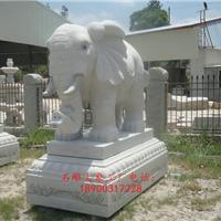 花岗岩大象 青石大象 汉白玉大象 石雕大象