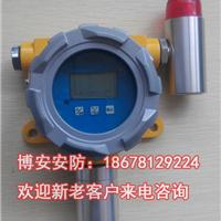 供应气体液化石油气浓度报警器价格