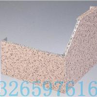 蜂窝板材质、蜂窝板性质、蜂窝板规格