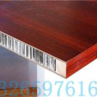 蜂窝板制造工序、蜂窝板的耗材