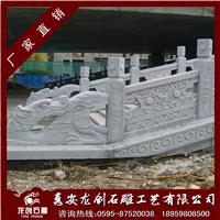 石雕栏杆护栏 大理石阳台柱护栏