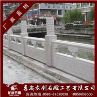 供应石材栏杆 天然石栏杆 户外石栏杆