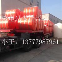 供应海上警示浮标 内部填充聚氨酯发泡
