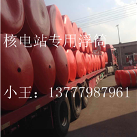 广东浮体生产厂家 厂家直销价格实惠