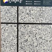 广西来宾液态花岗岩涂料厂家价格