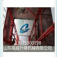厂家生产固定液压式升降平台导轨式升降机