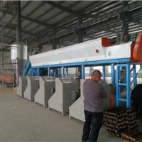供应环保碳加工机器 环保机制木炭机