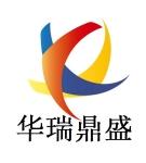 北京华瑞鼎盛科技有限公司