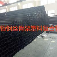 自来水管材刚丝网骨架句乙烯复合管技术服务