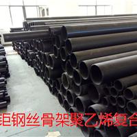 钢骨架聚乙烯复合管批发商、宁波工厂价格