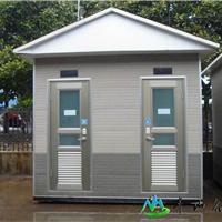 鹤壁移动厕所厂家│商丘移动公厕生产厂家