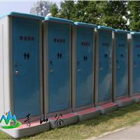 洛阳移动厕所厂家│驻马店移动公厕生产厂家