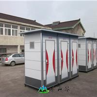 安阳移动厕所厂家│信阳移动公厕生产厂家