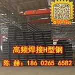 天津恒达通钢结构有限公司