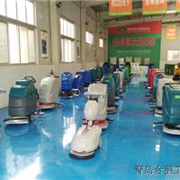 合美:做清洁设备节能环保 选择迷你洗地机