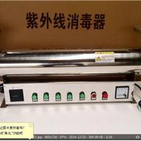 供应优质紫外线消毒设备