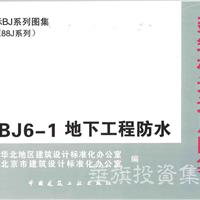 华旗F-720型石材防水养护剂